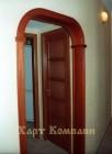 Межкомнатные арки «Романтика»